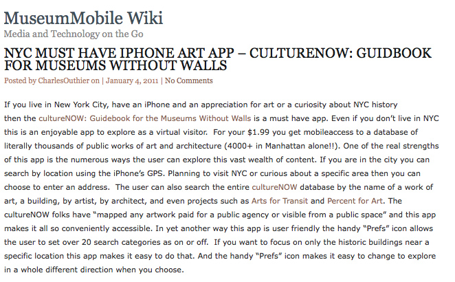 Museum Mobile Wiki article